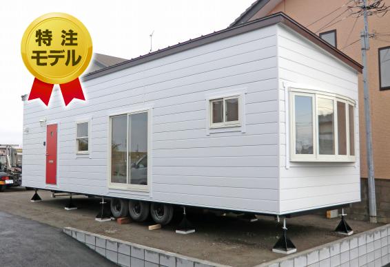 プラム1100W(片流れ屋根フルセット仕様)